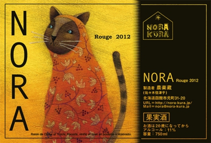nora-rouge2012-1-2a.jpg